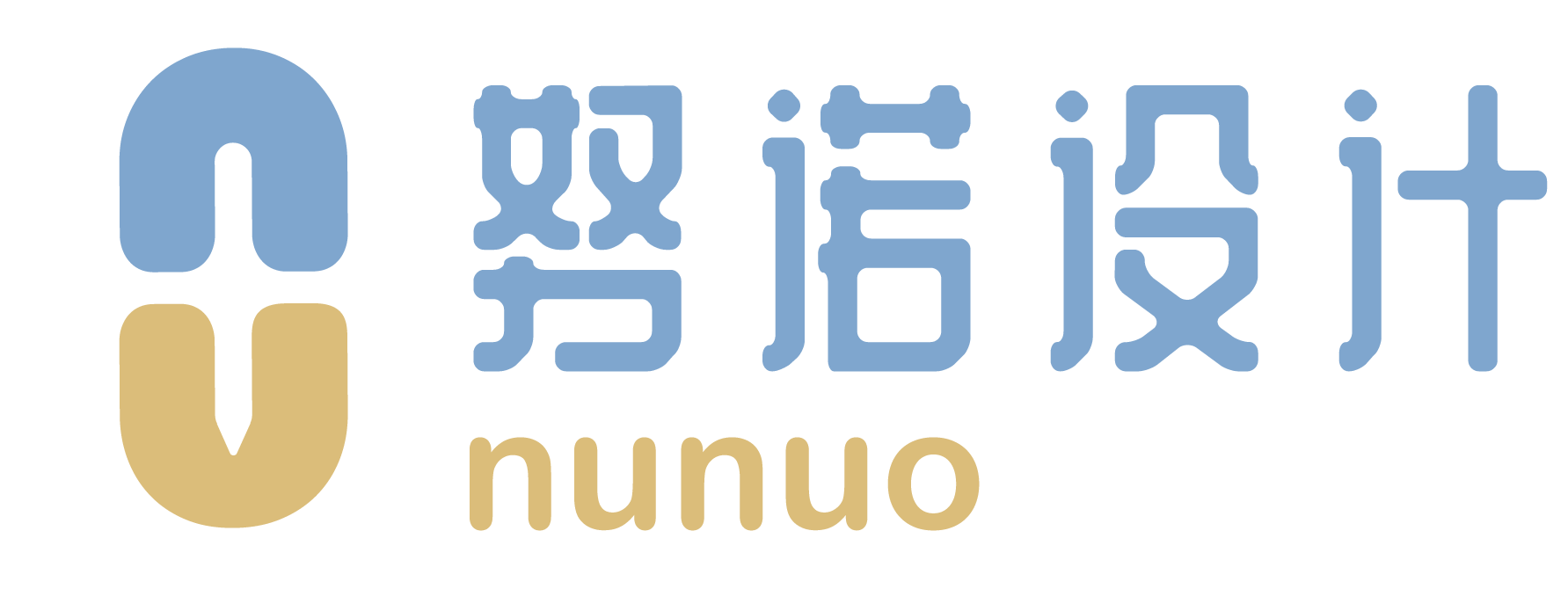 Nunuo